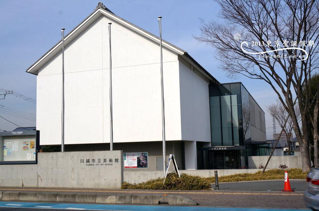 117.川越市立美術館