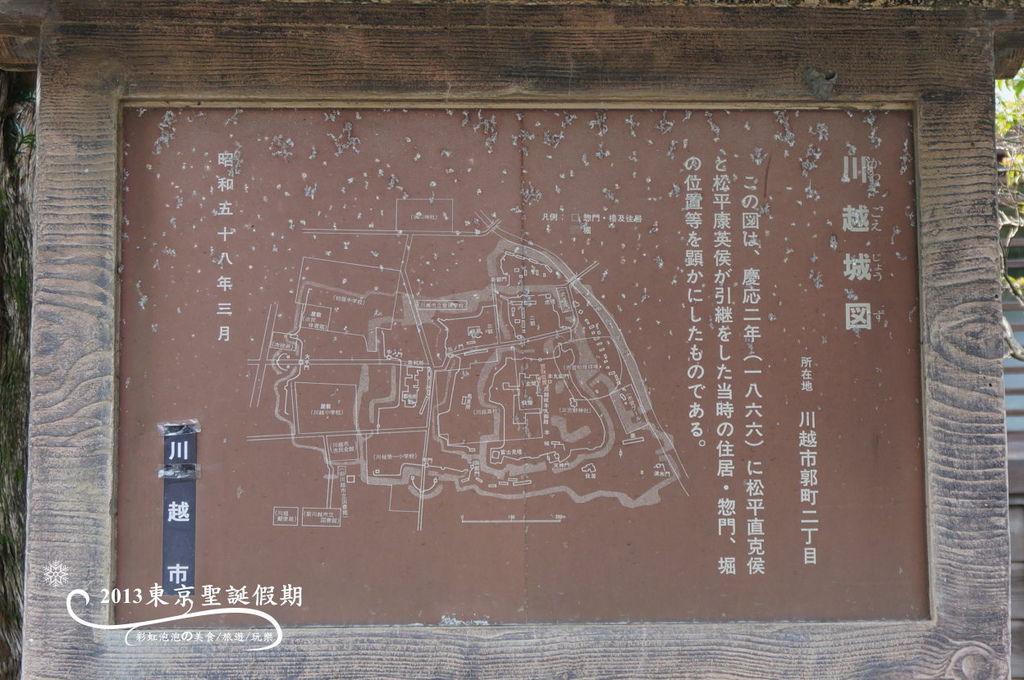 119.川越城圖