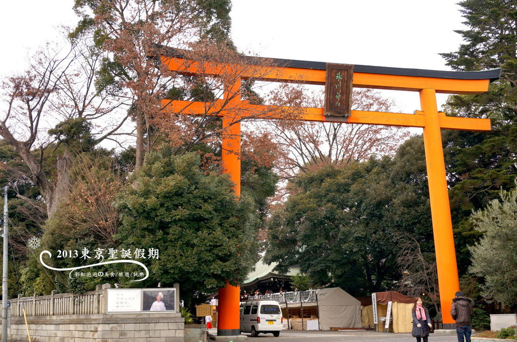 116.冰川神社