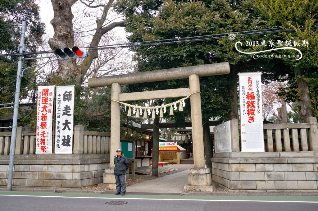 147.冰川神社-石鳥居