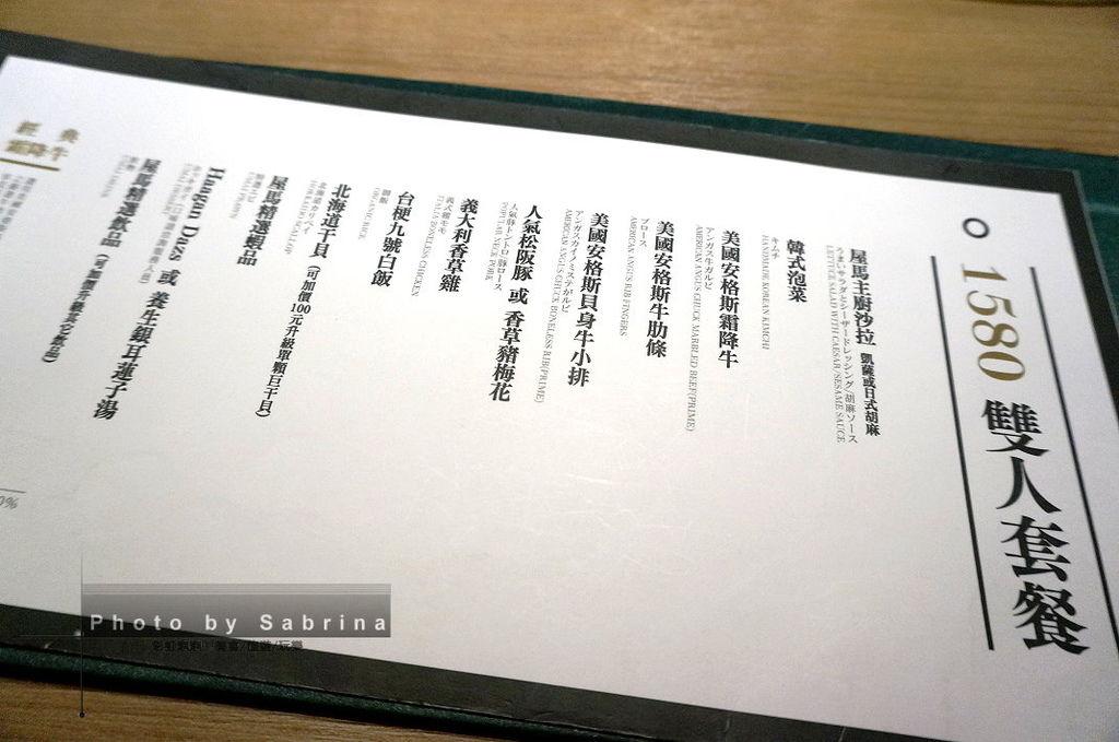 6.雙人套餐菜單
