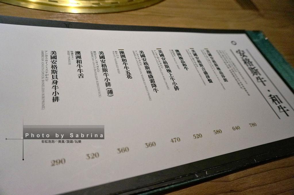 9.牛肉菜單