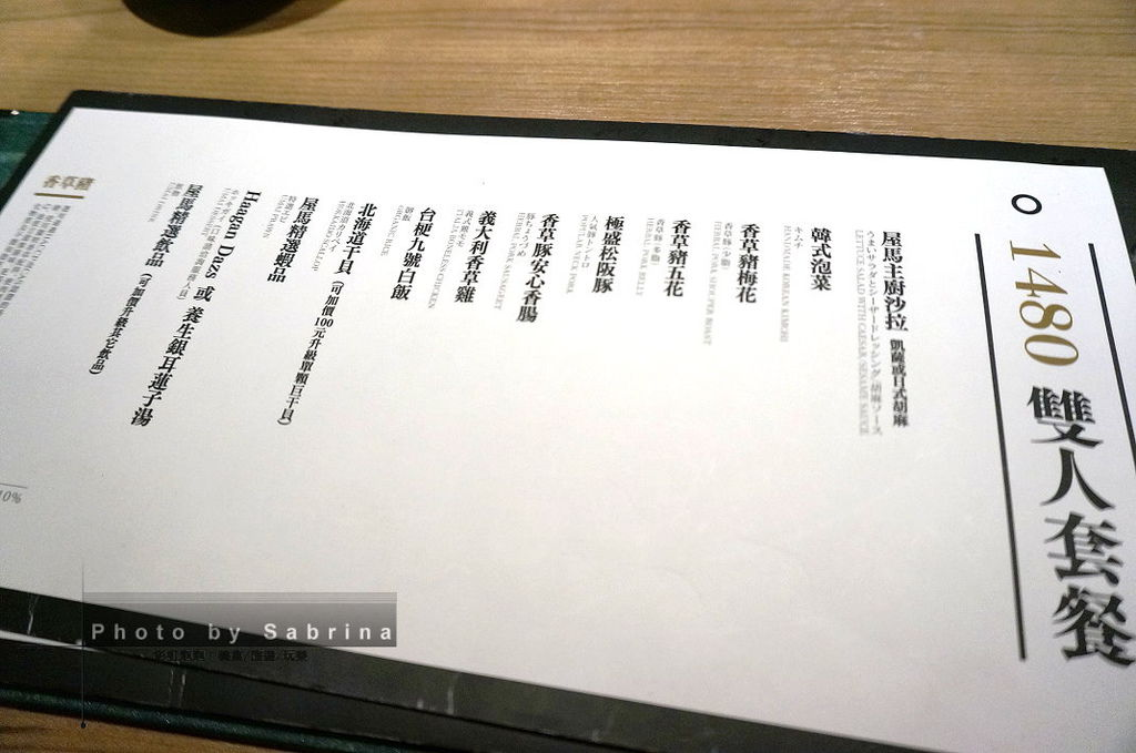 5.雙人套餐菜單
