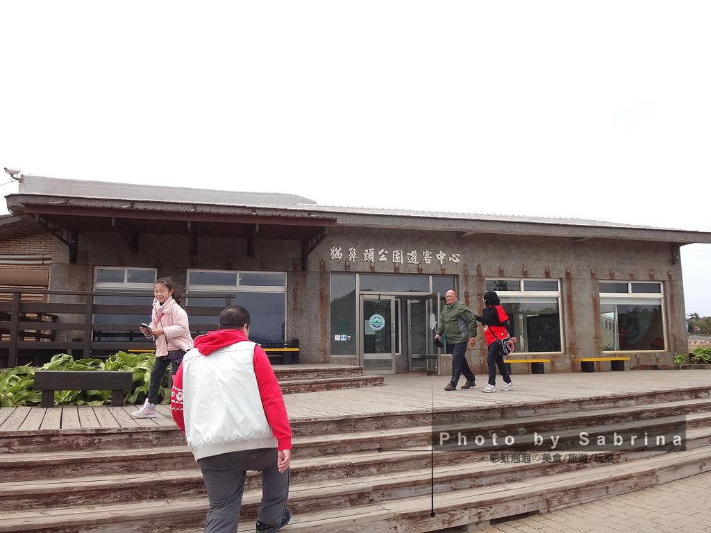 2.鵝鑾鼻公園