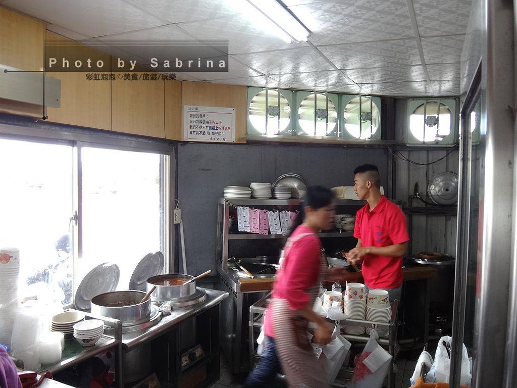 3.東港餃子館
