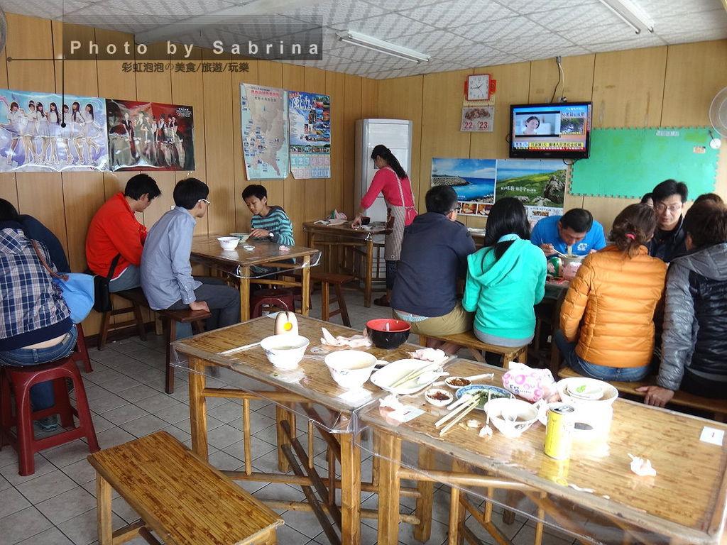 2.東港餃子館