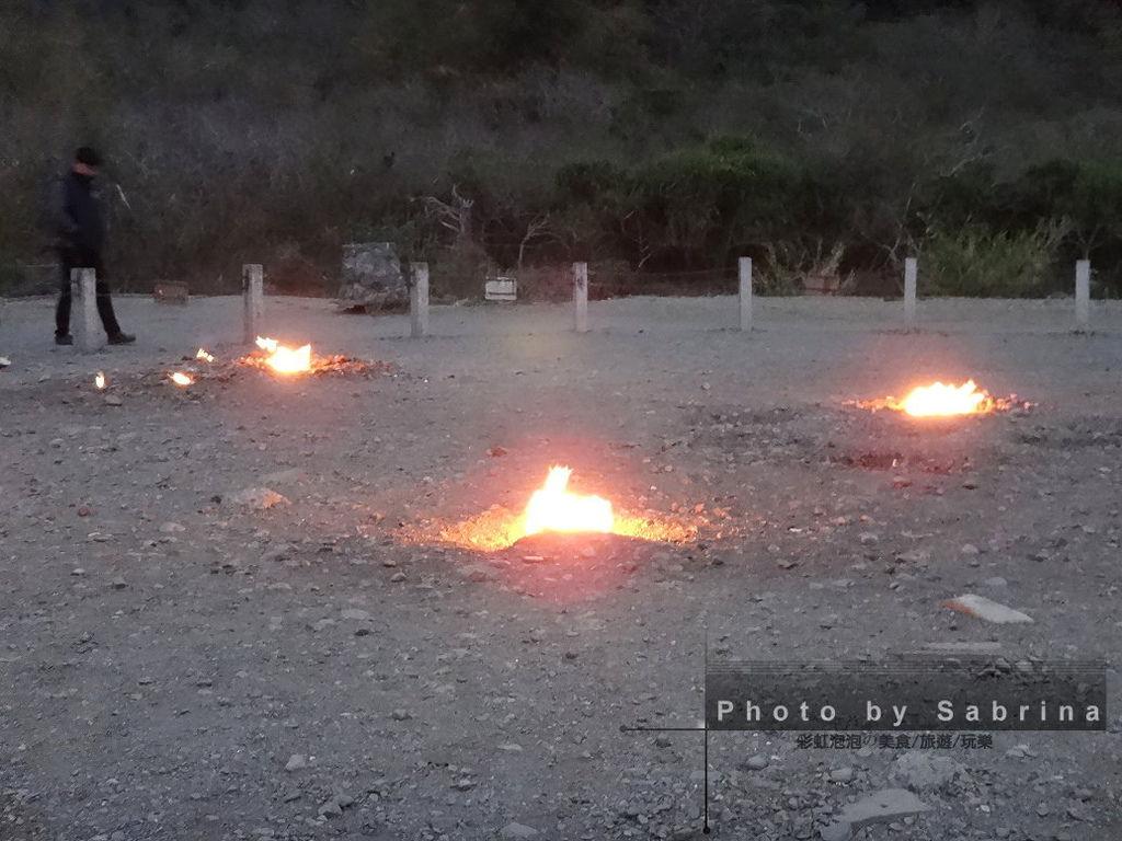 11.出火特別景觀區