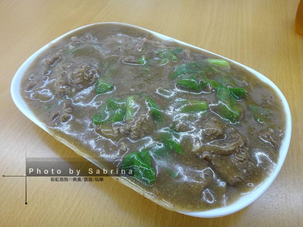 9.羊肉燴飯