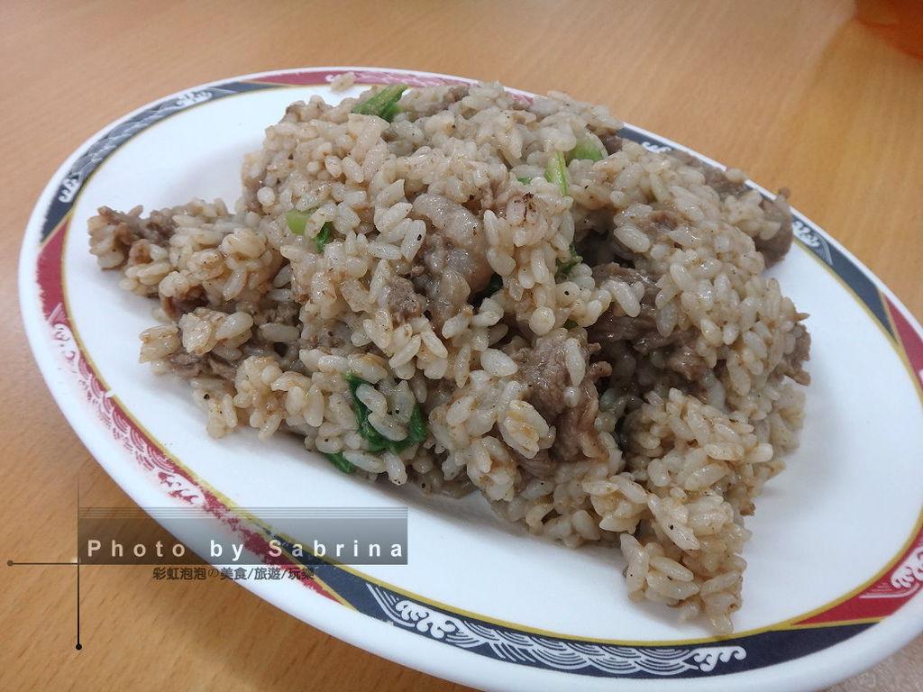 11.羊肉炒飯