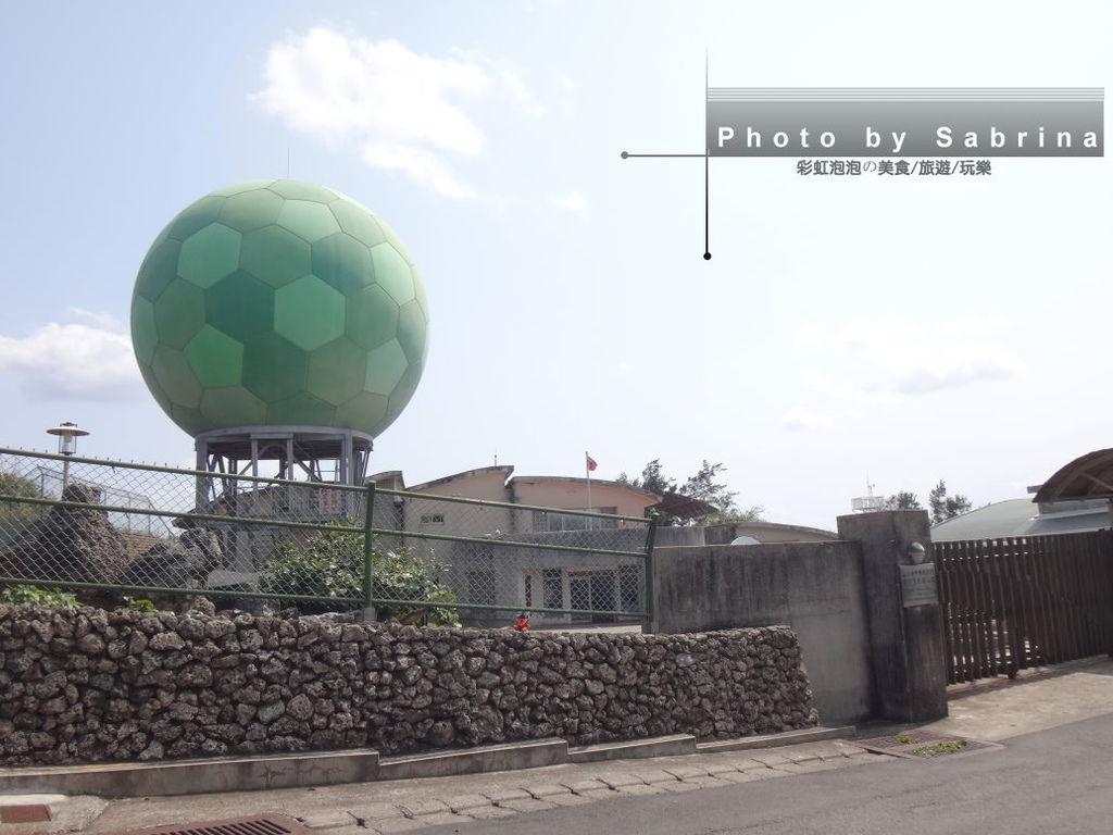 15.中央氣象局墾丁氣象雷達站