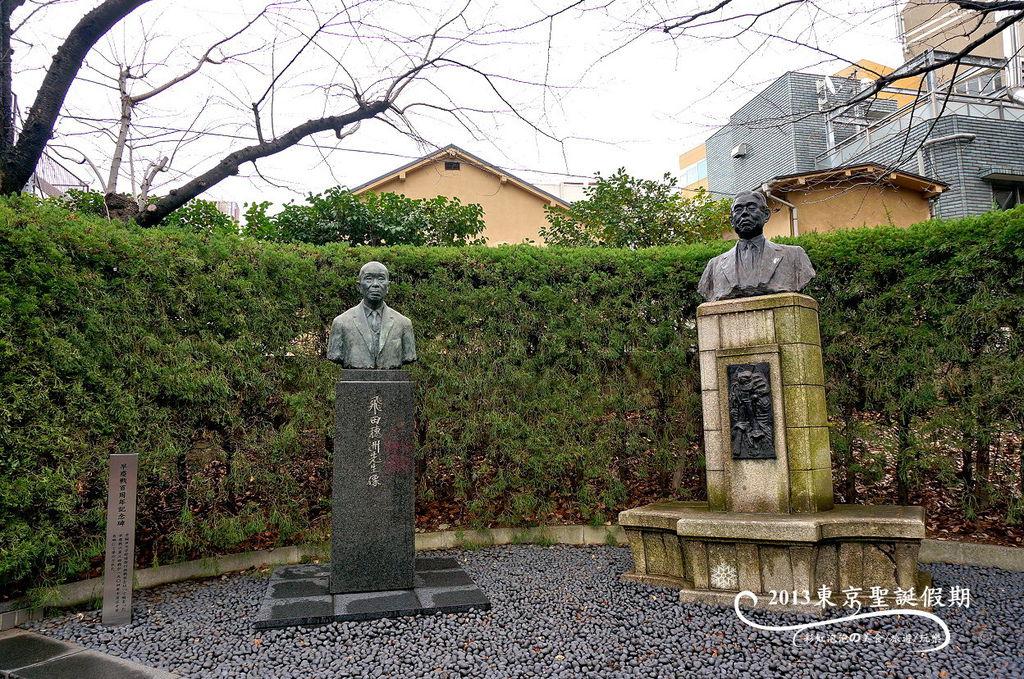 28.早慶戰百年紀念碑