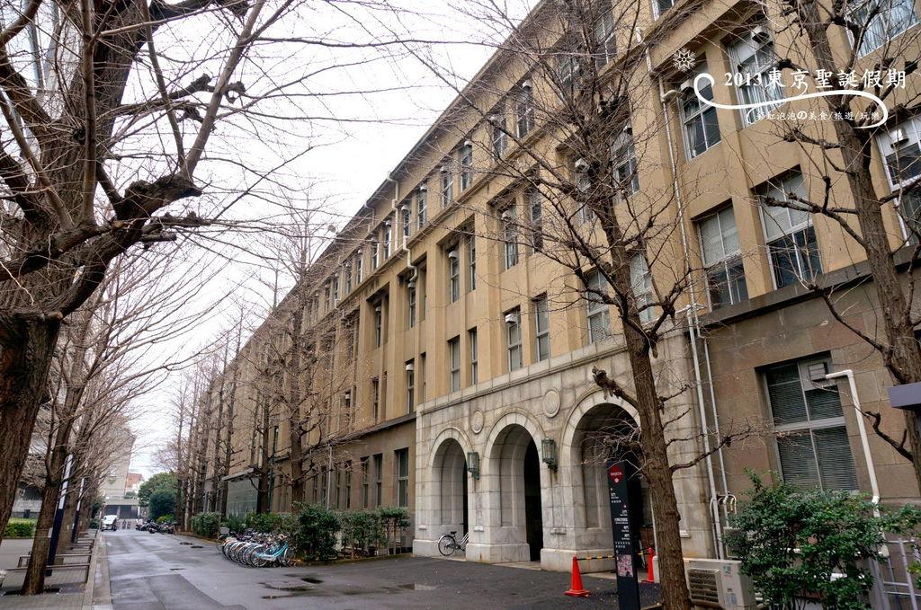 25.坪內博士紀念演劇博物館事務所