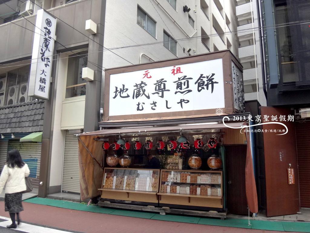 81.巢鴨地藏通商店街-元祖地藏尊煎餅