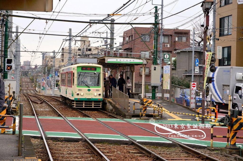 66.都電庚申塚站
