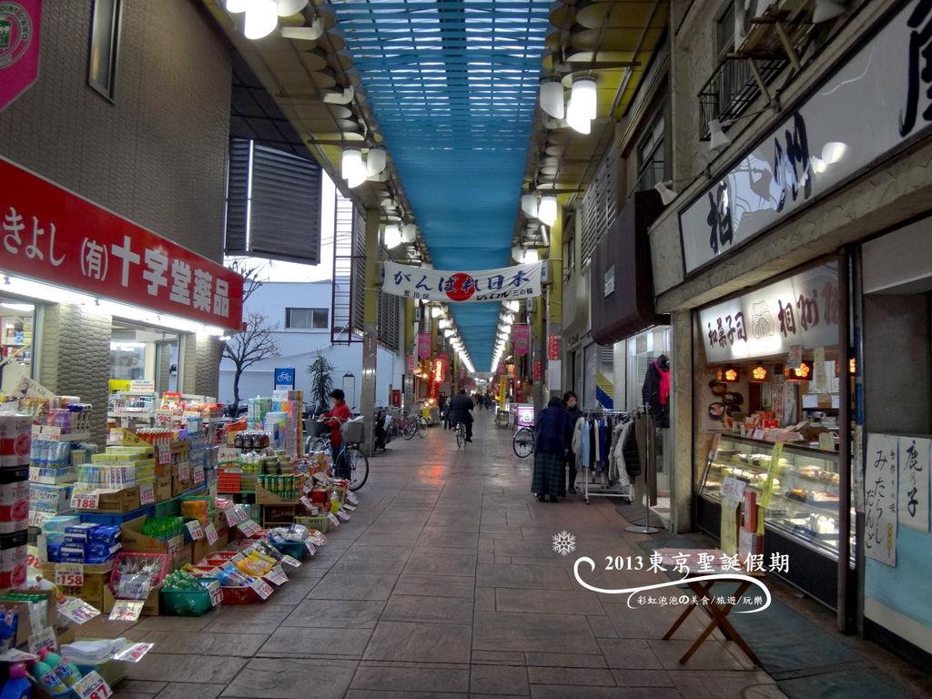 112.三之輪僑商店街 joyful minowa