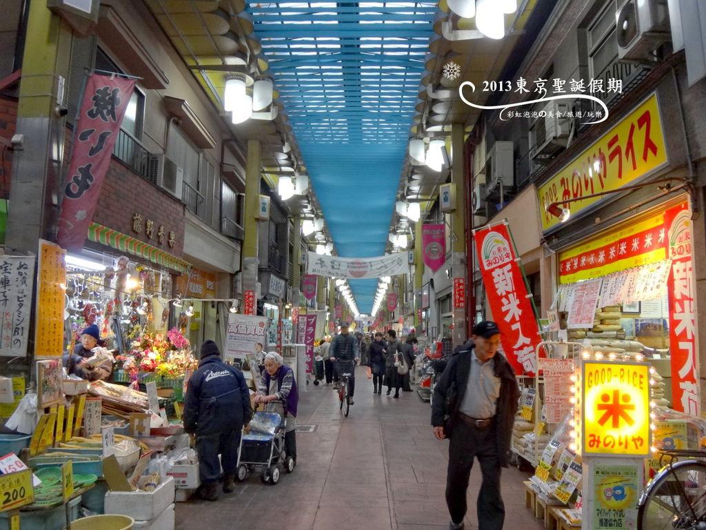 117.三之輪僑商店街 joyful minowa
