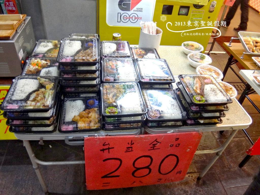 122.三之輪僑商店街 joyful minowa