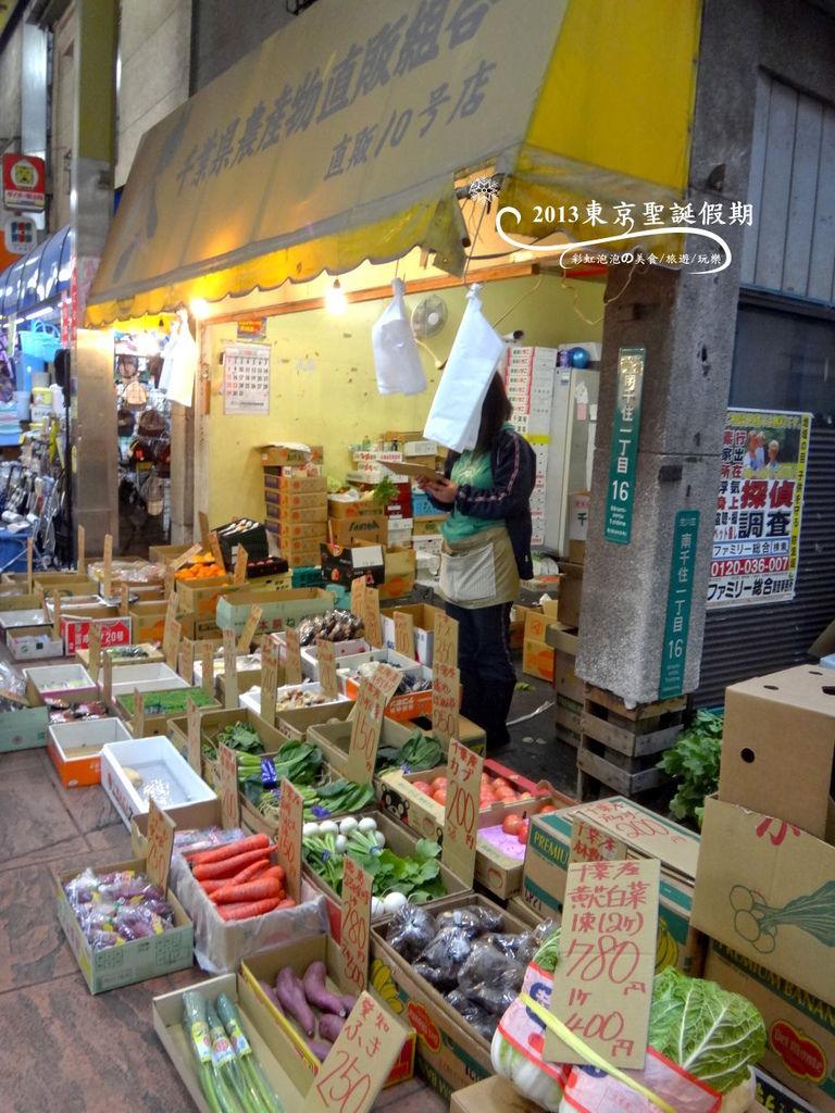 123.三之輪僑商店街 joyful minowa