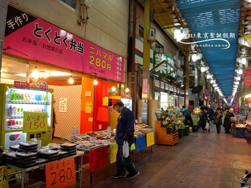 121.三之輪僑商店街 joyful minowa