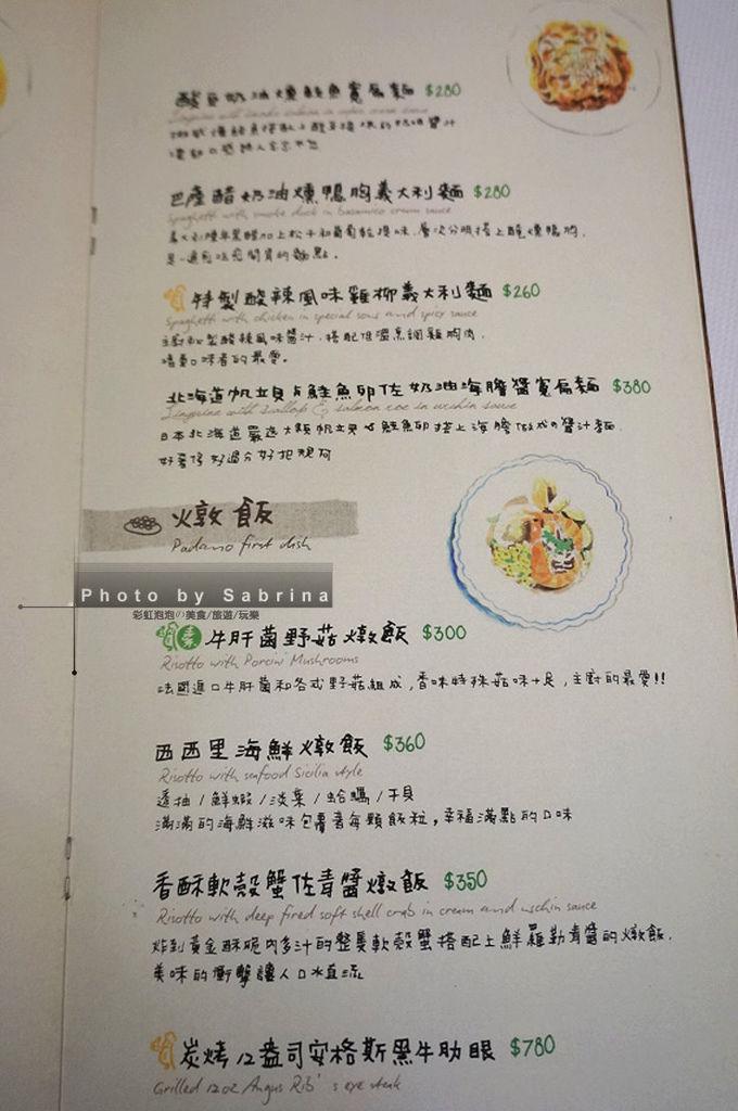 11.帕達諾義廚菜單-義大利麵、燉飯