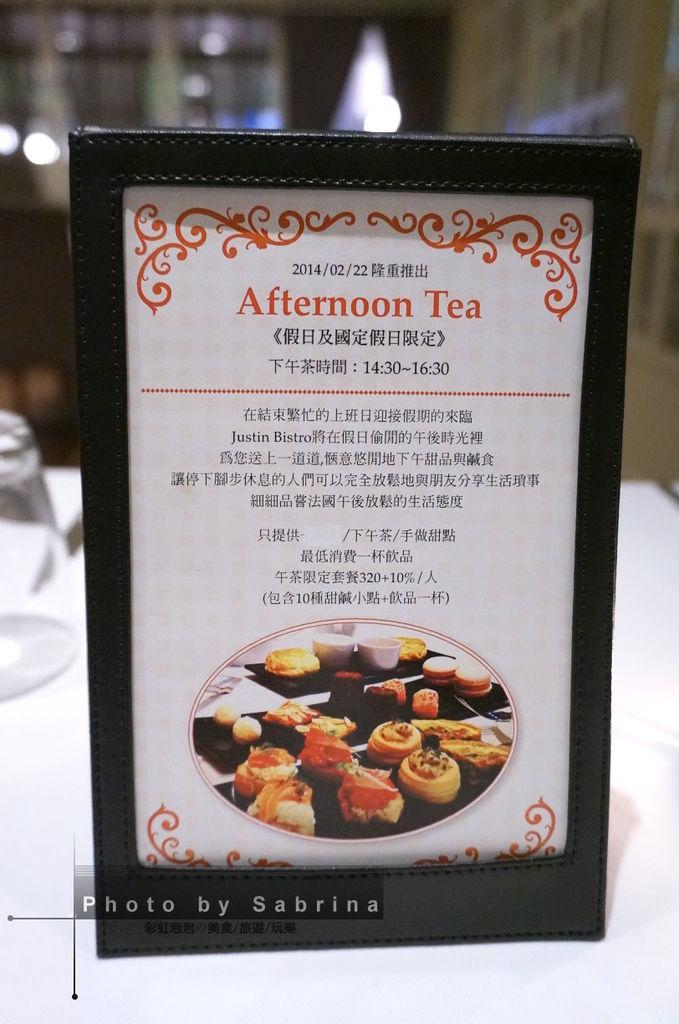 14.假日限定下午茶