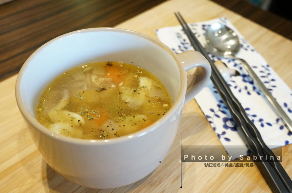10.蔬菜雞肉湯