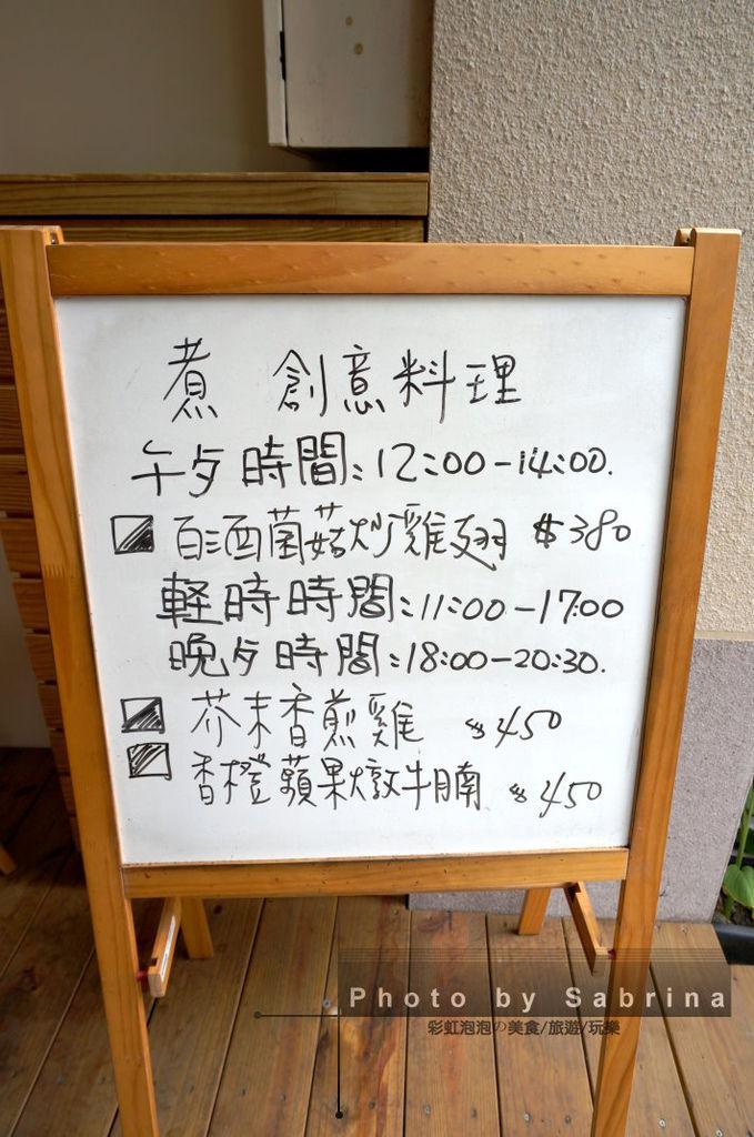 3.煮創意料理-今日料理