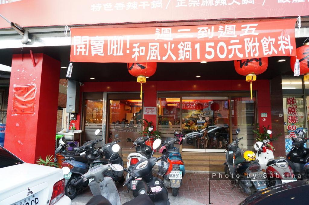 2.重慶一鍋香