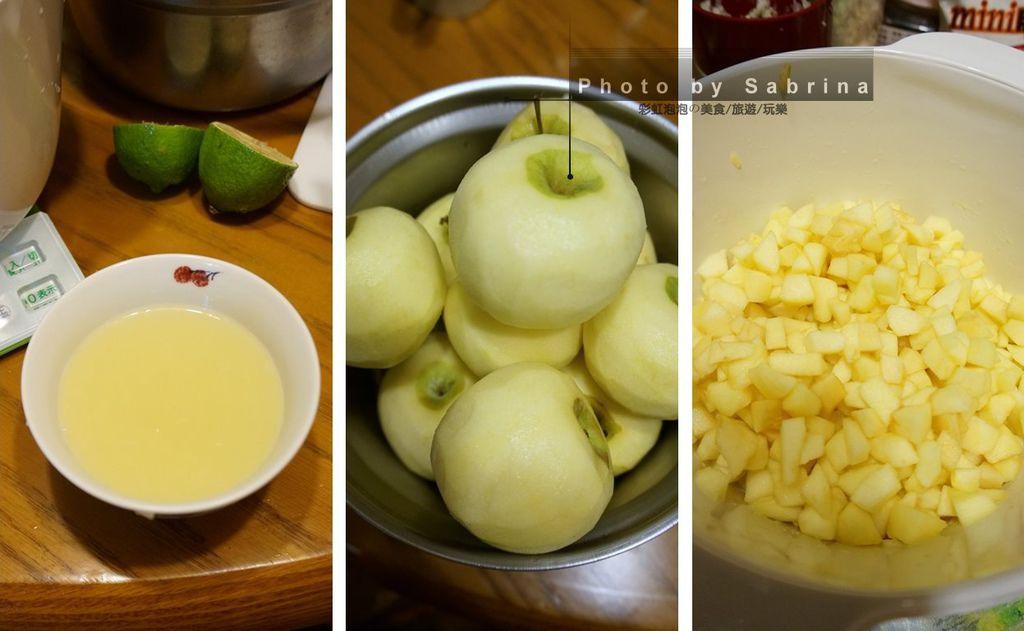 肉桂蘋果醬製作流程-1