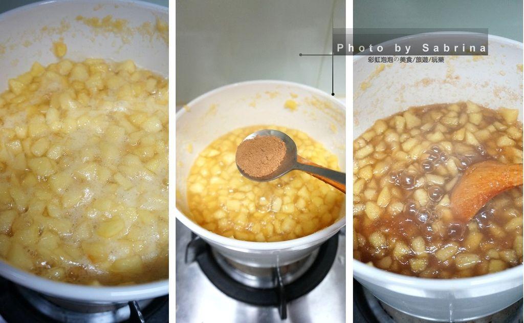 肉桂蘋果醬製作流程-5
