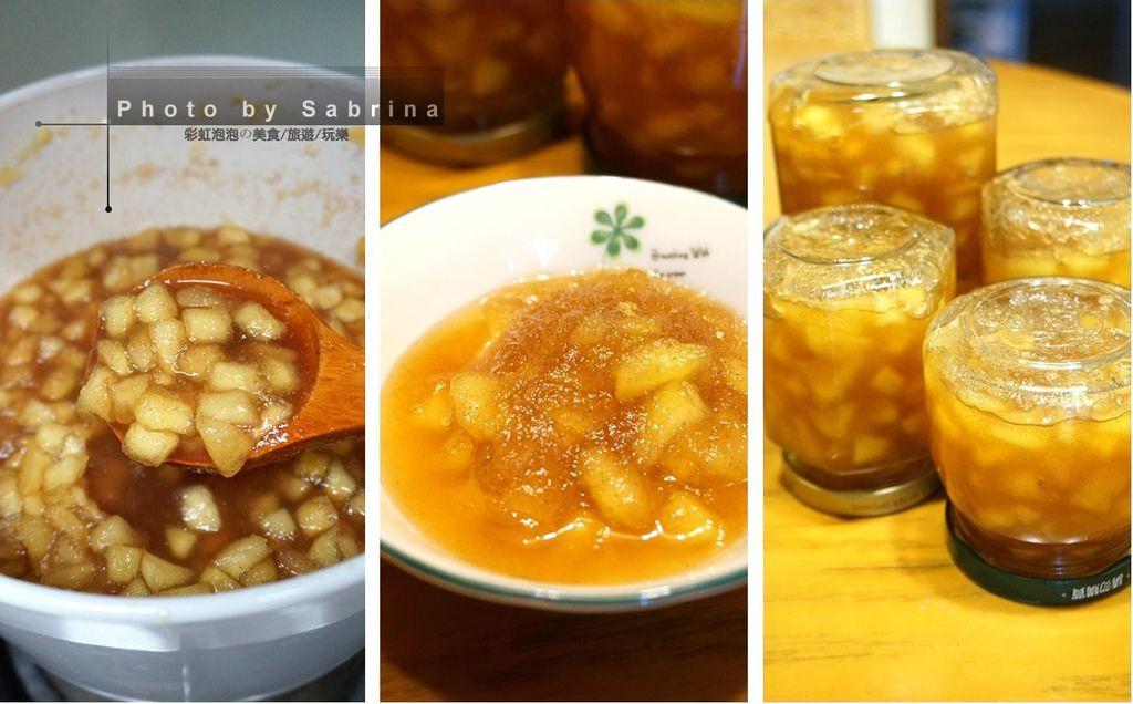 肉桂蘋果醬製作流程-6
