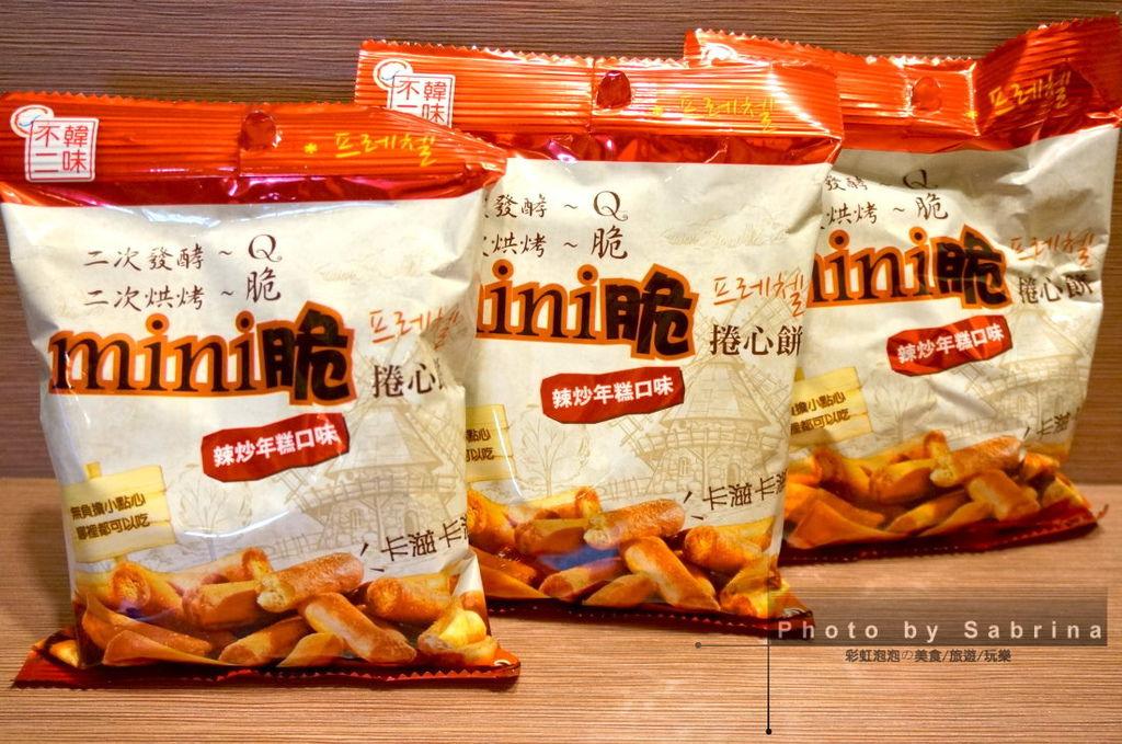 2.韓味不二-mini脆捲心餅