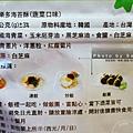 6.韓味不二-樂多海苔酥原料