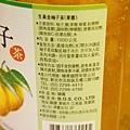 15.韓味不二-生黃金柚子茶