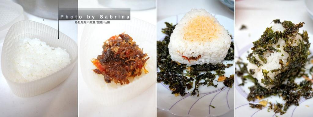 9.樂多海苔酥飯糰