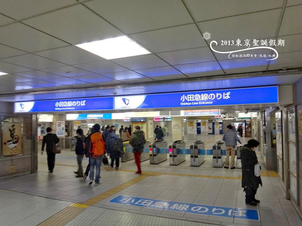 3.小田急線(JR南口)