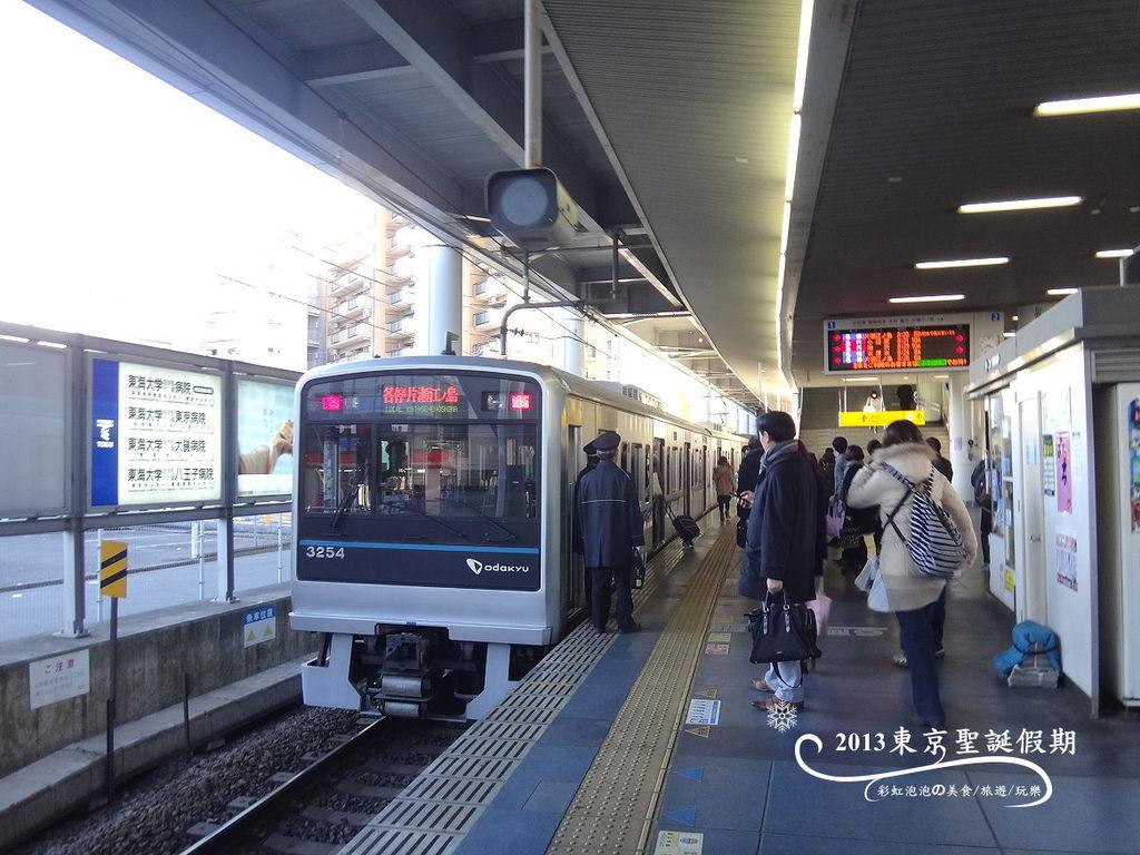 8.小田急電車