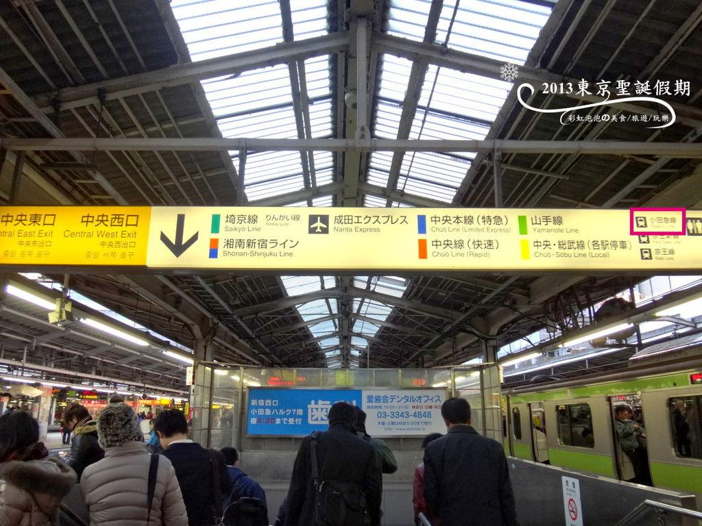2.小田急線(JR南口)
