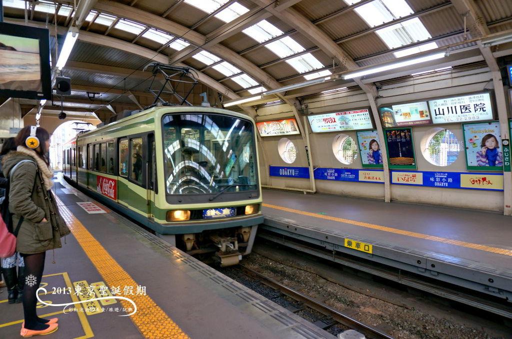 13.江之電藤澤站