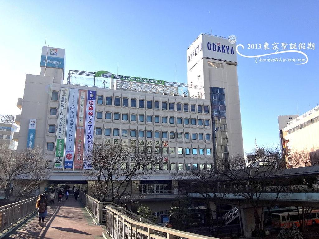 9.小田急藤澤站