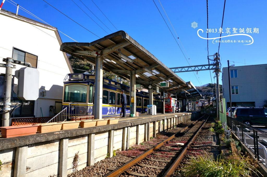 30.江之電稻村崎站