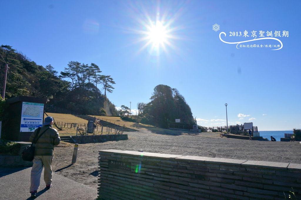 31.鐮倉海濱公園