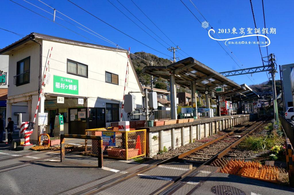44.江之電稻村崎站