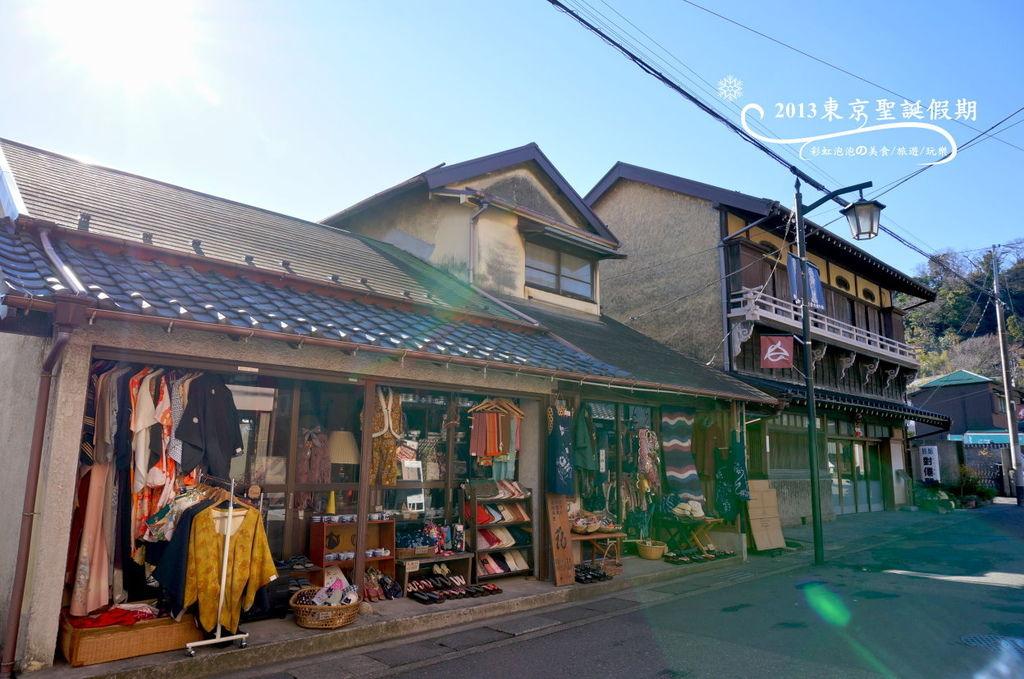 86.長谷寺前的特色小店