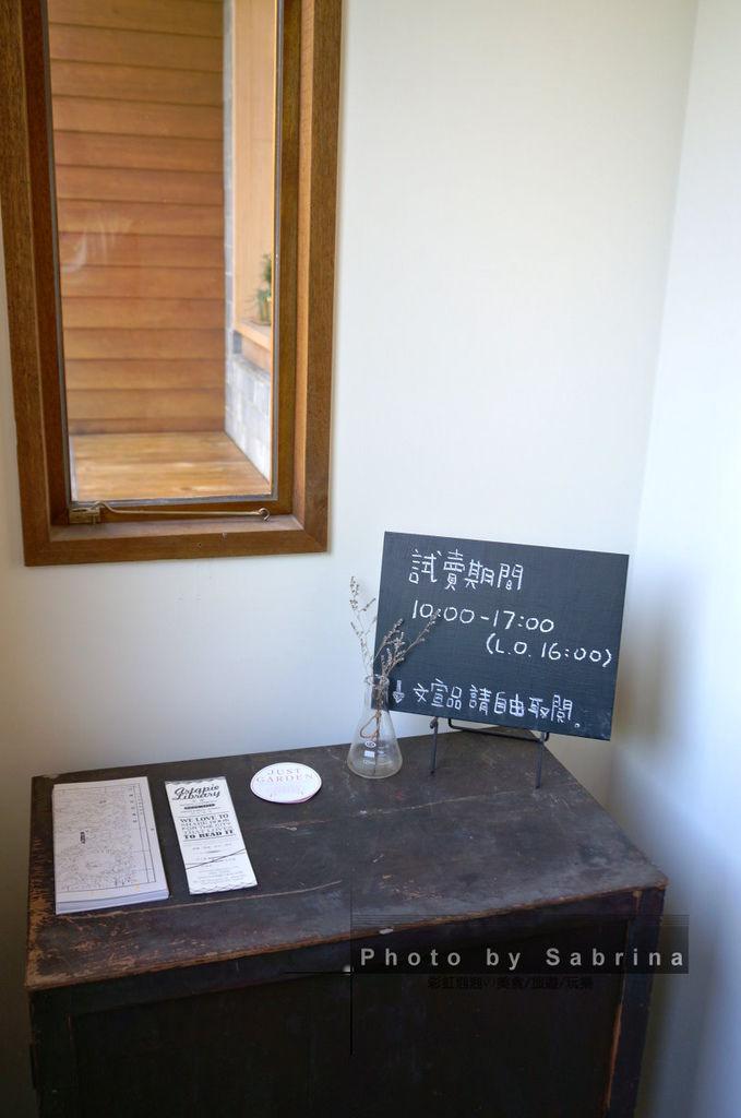 7.田樂學院店
