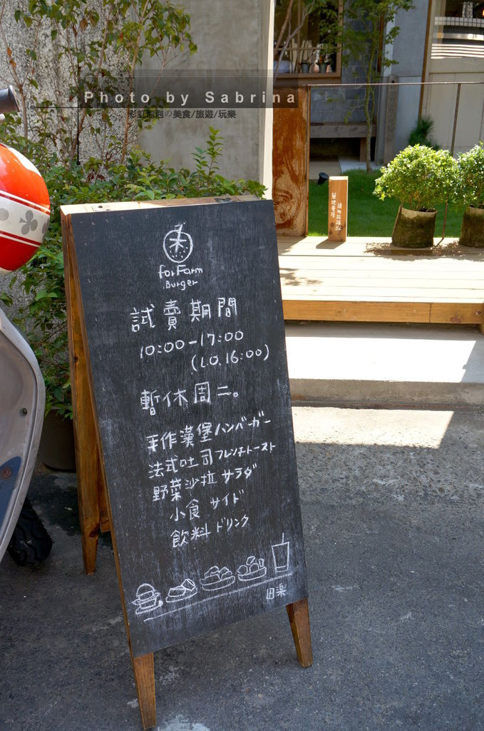 3.田樂學院店