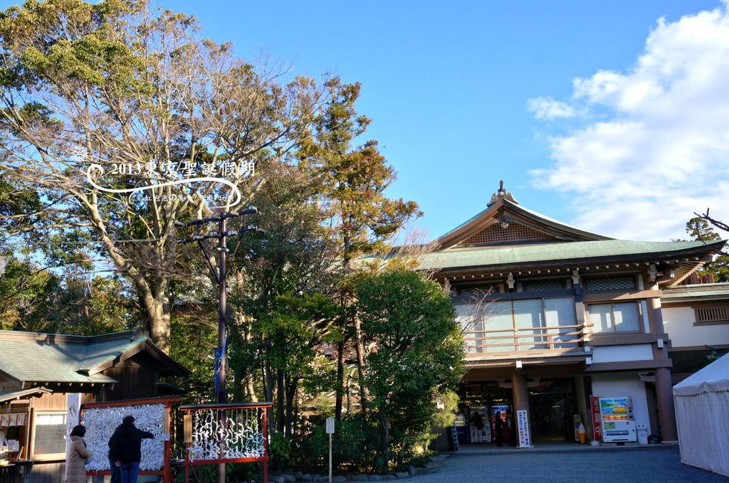 234.鶴岡八幡宮-直會殿