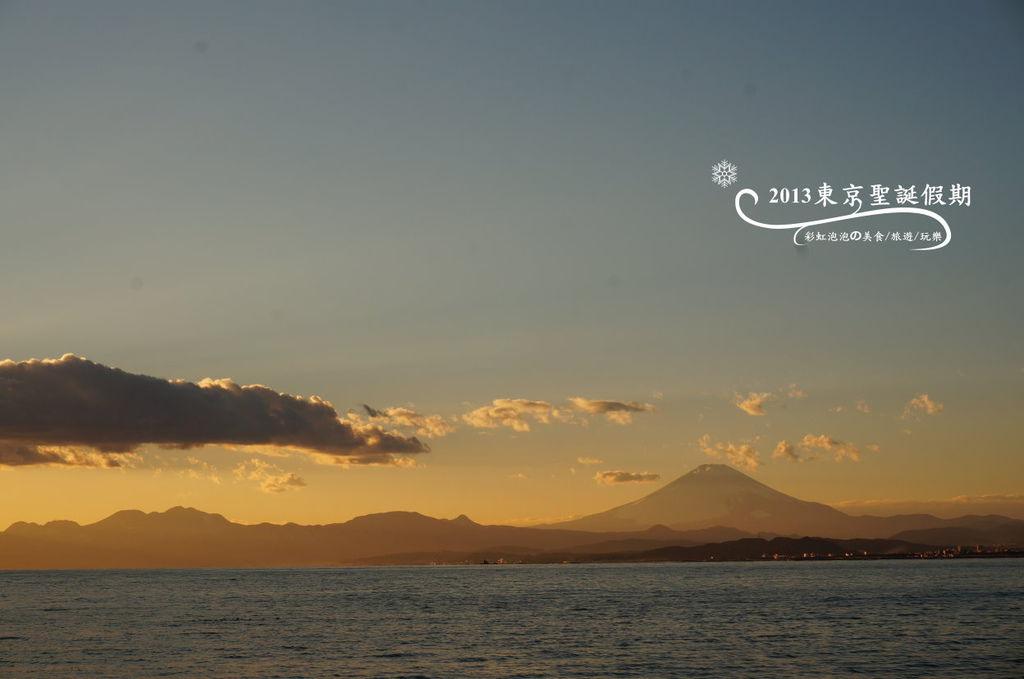 258.富士山、江之島夕陽