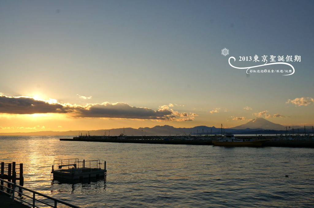 240.富士山、江之島夕陽