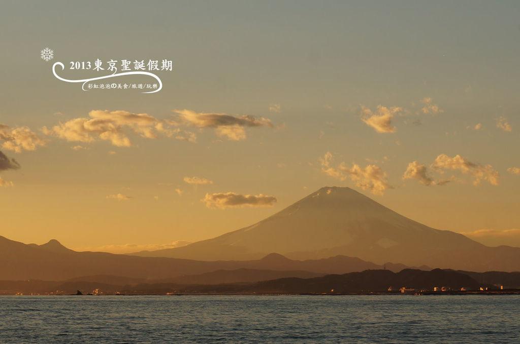 259.富士山、江之島夕陽